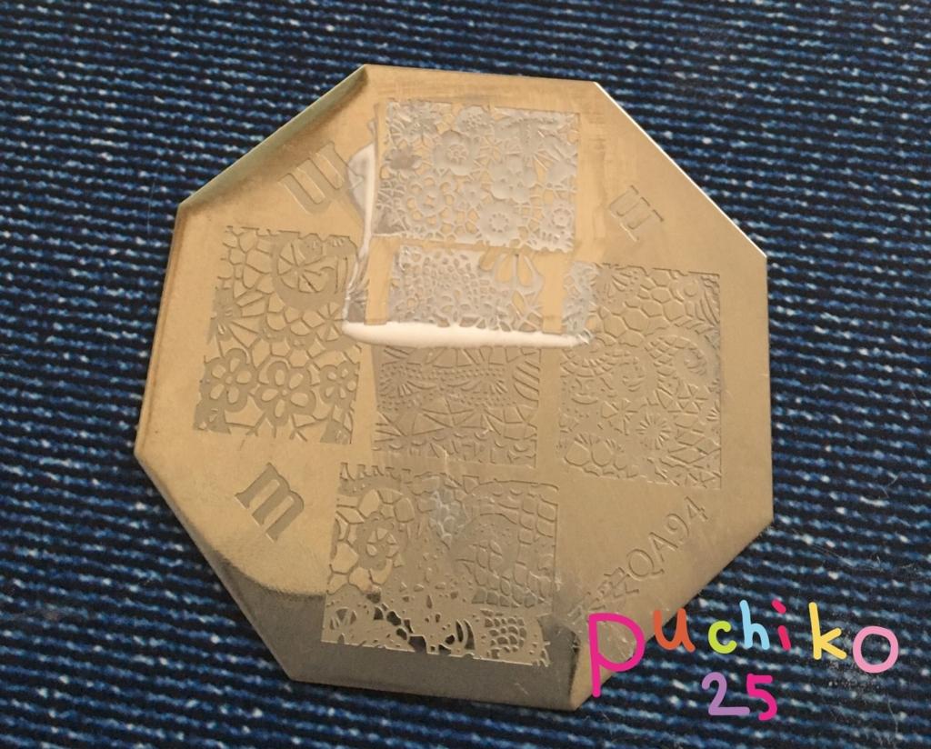 f:id:puchiko25:20160515005852j:plain