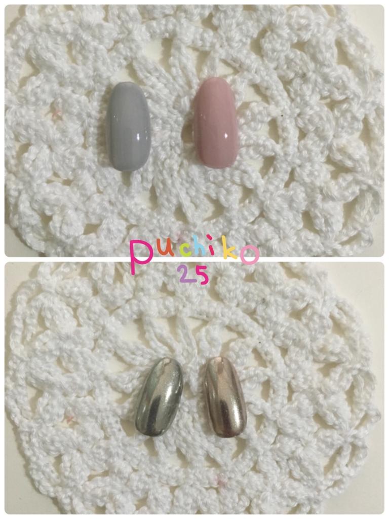 f:id:puchiko25:20160809215341j:plain