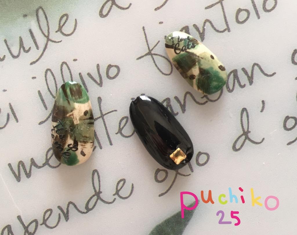 f:id:puchiko25:20160904090919j:plain