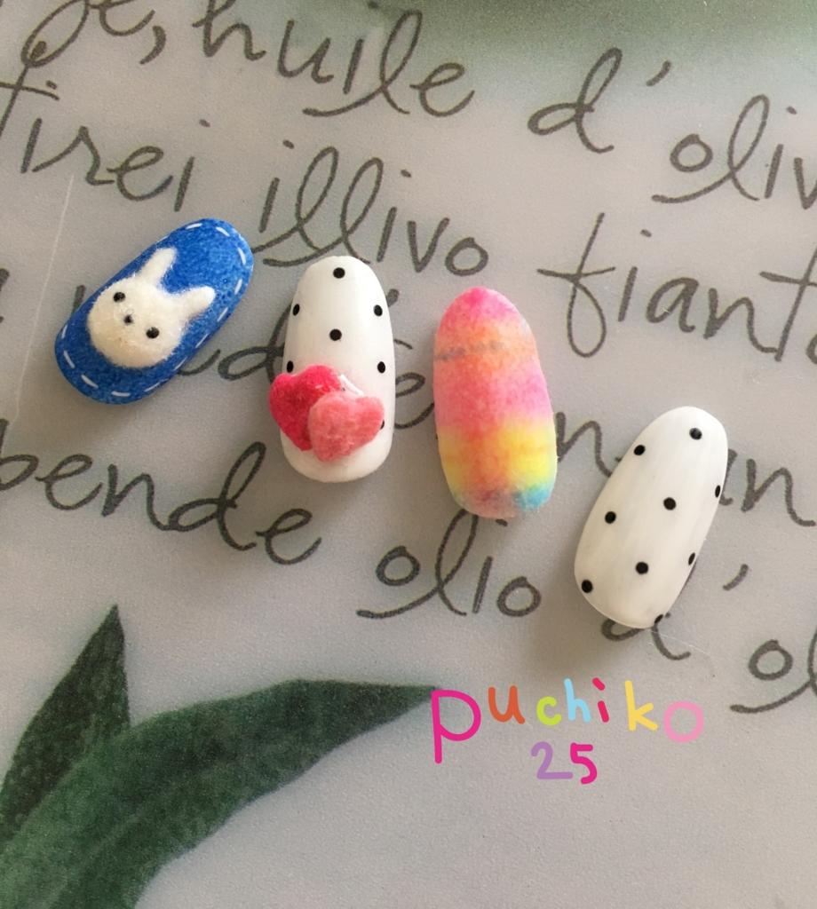 f:id:puchiko25:20160925124339j:plain