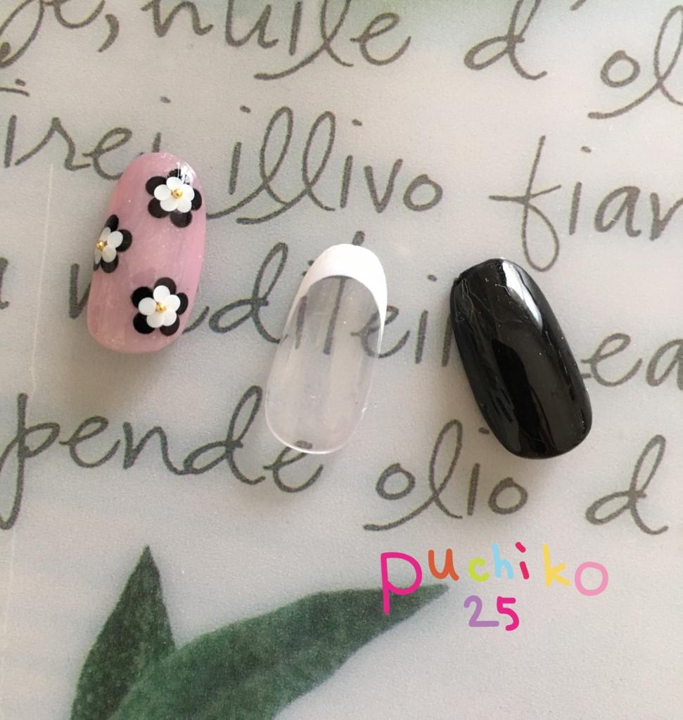 f:id:puchiko25:20160925124449j:plain
