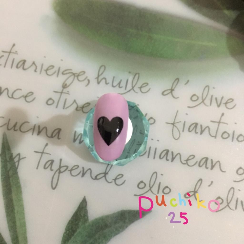 f:id:puchiko25:20161008200629j:plain