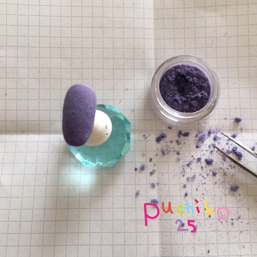 f:id:puchiko25:20161014152933j:plain