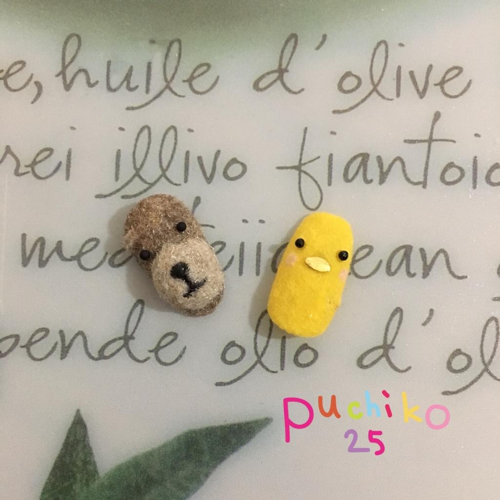 f:id:puchiko25:20161015213541j:plain