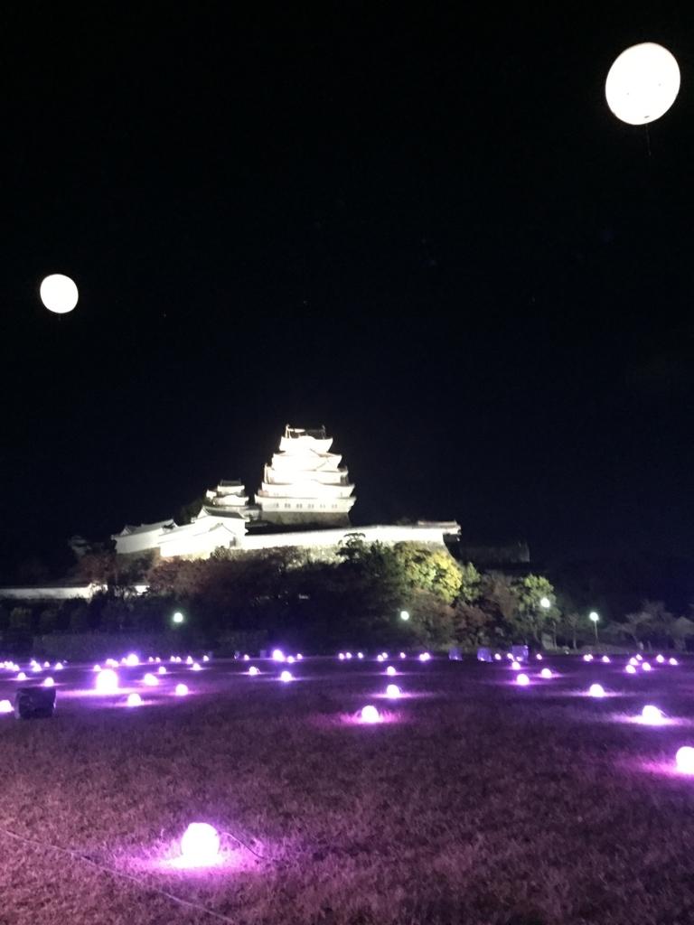 f:id:puchinpurin:20171126201115j:plain
