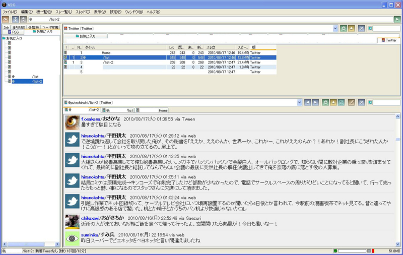 f:id:puchitenshi:20100818015523j:image