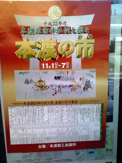 f:id:puchitenshi:20101101023051j:image