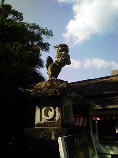 f:id:puchitenshi:20101101023201j:image