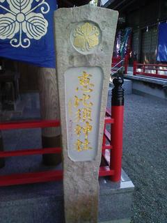 f:id:puchitenshi:20101101023432j:image