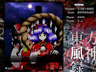 f:id:puchitenshi:20101118043440j:image