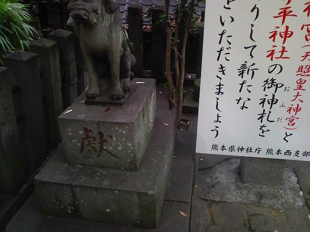 f:id:puchitenshi:20101120022934j:image
