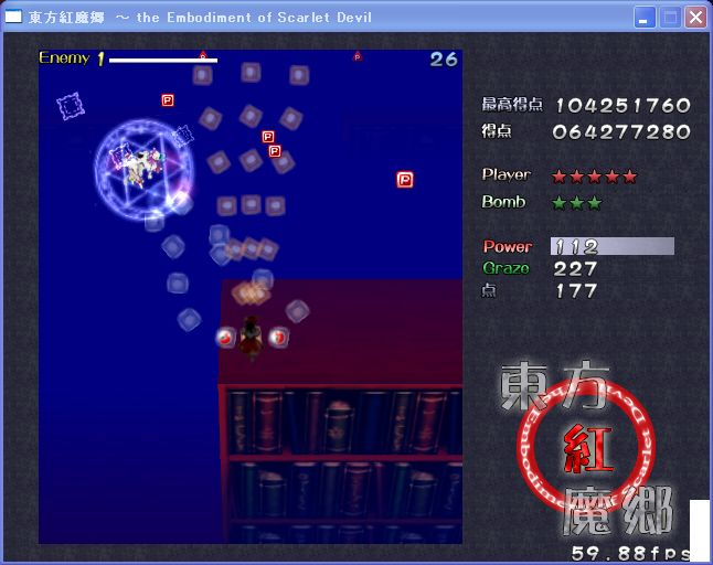 f:id:puchitenshi:20101121112710j:image
