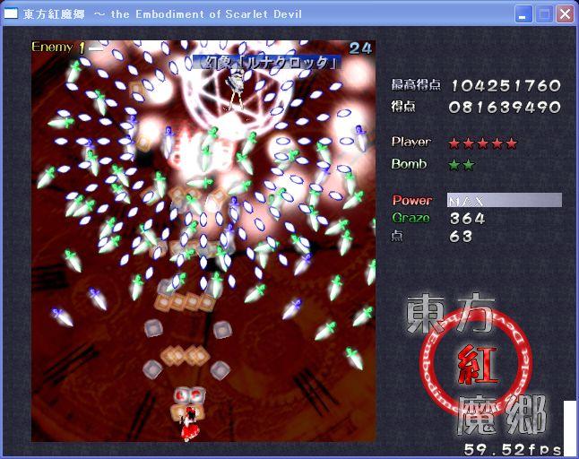 f:id:puchitenshi:20101121112828j:image