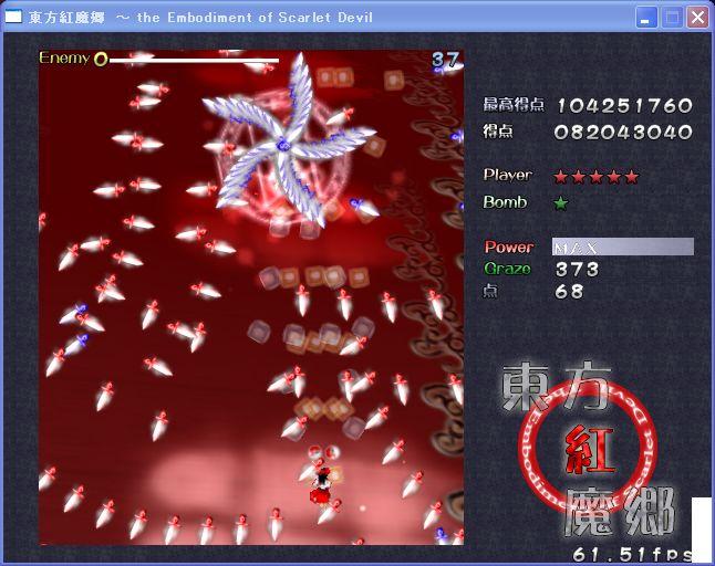 f:id:puchitenshi:20101121112857j:image