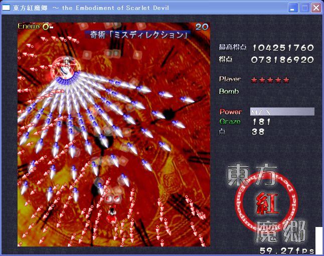 f:id:puchitenshi:20101121112925j:image