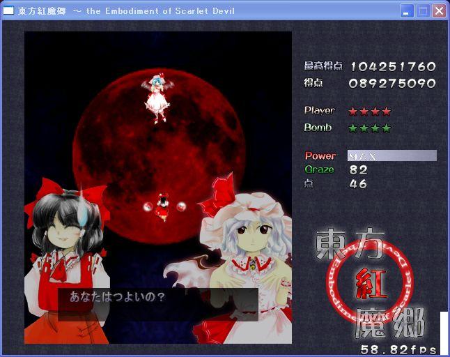 f:id:puchitenshi:20101121113015j:image