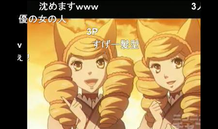 f:id:puchitenshi:20101204040702j:image