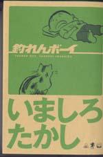 f:id:puchitenshi:20101220045946j:image