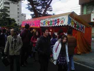 f:id:puchitenshi:20110101173221j:image