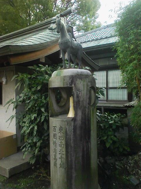 f:id:puchitenshi:20110101173222j:image