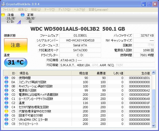 f:id:puchitenshi:20110107005648j:image