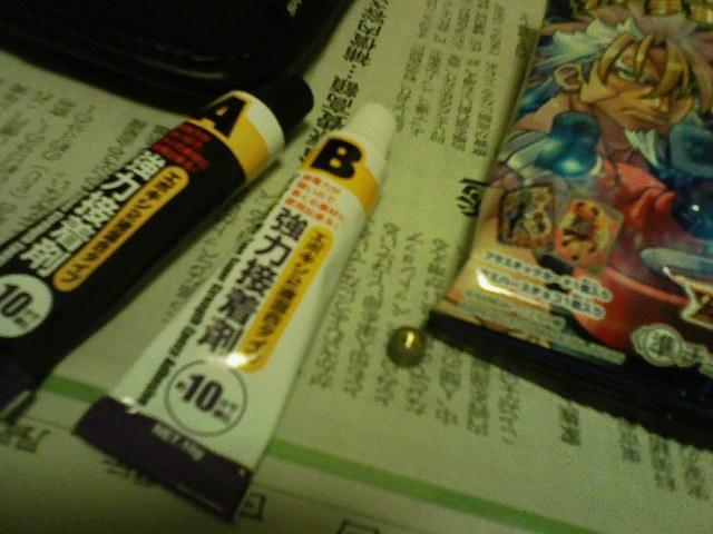 f:id:puchitenshi:20110129183827j:image