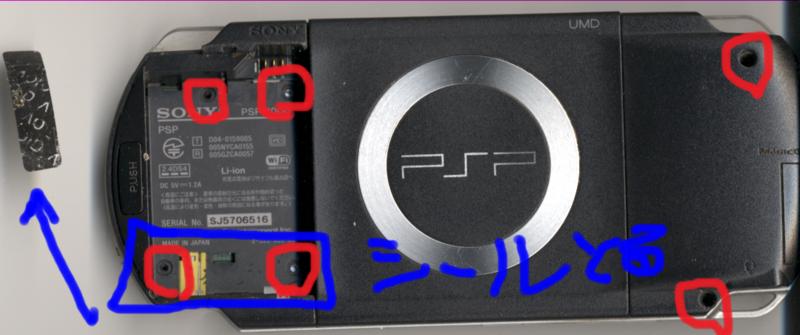 f:id:puchitenshi:20110207044904j:image
