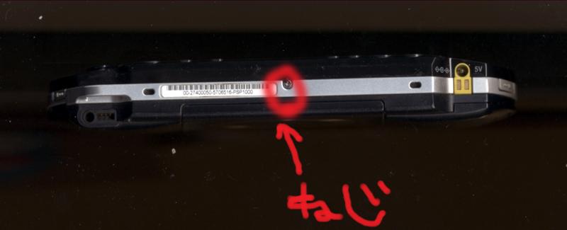 f:id:puchitenshi:20110207045001j:image