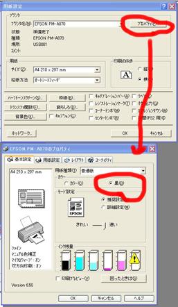 f:id:puchitenshi:20110208055309j:image
