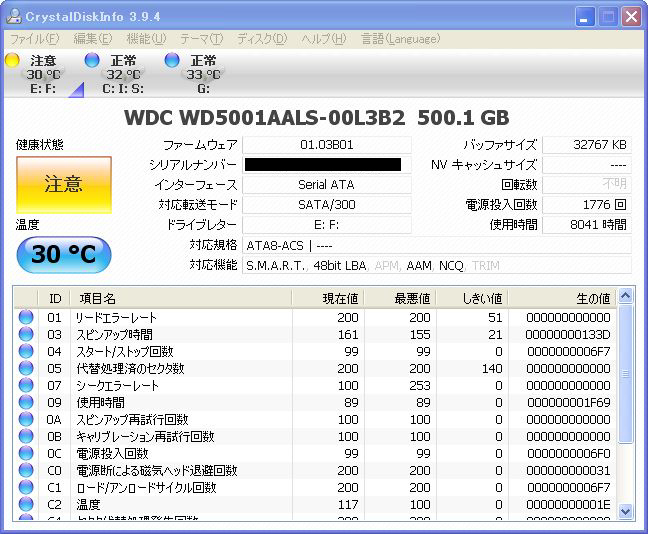 f:id:puchitenshi:20110209012611j:image
