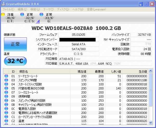f:id:puchitenshi:20110209013857j:image