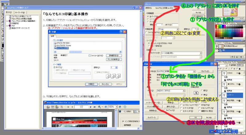 f:id:puchitenshi:20110215101502j:image