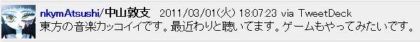 f:id:puchitenshi:20110302045428j:image