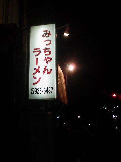 f:id:puchitenshi:20110509054305j:image