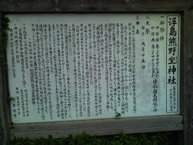 f:id:puchitenshi:20110528000456j:image