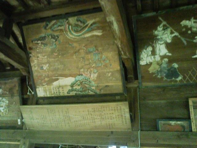 f:id:puchitenshi:20110603002336j:image