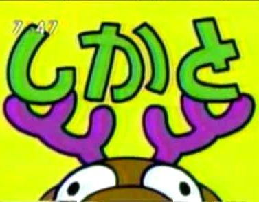 f:id:puchitenshi:20110604204006j:image