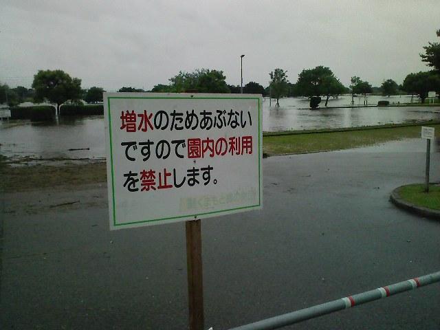 f:id:puchitenshi:20110621104742j:image