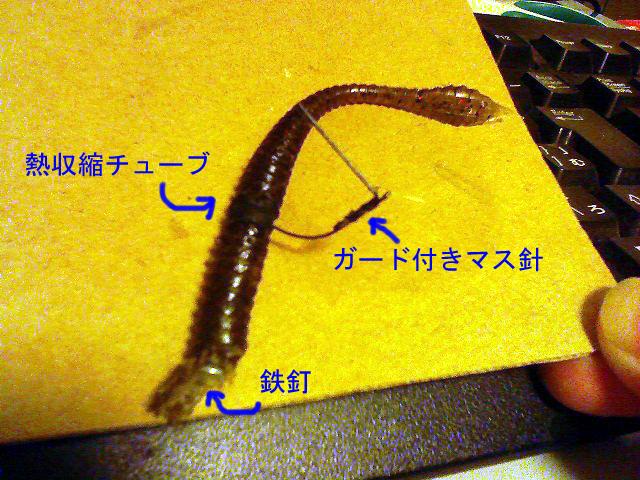 f:id:puchitenshi:20110704005918j:image