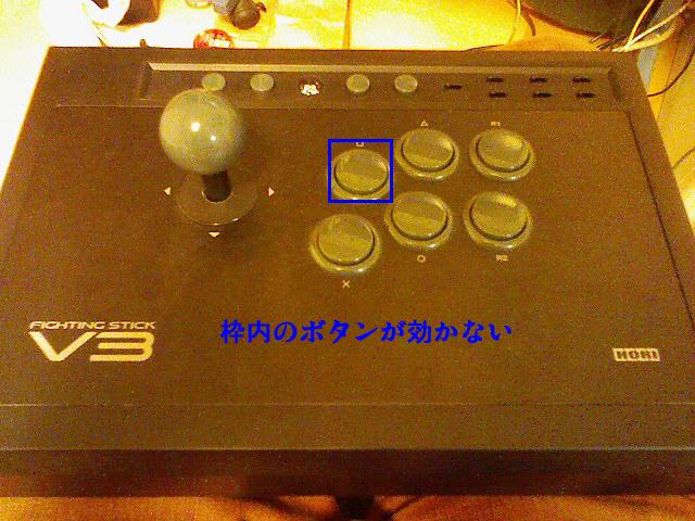 f:id:puchitenshi:20110906000453j:image