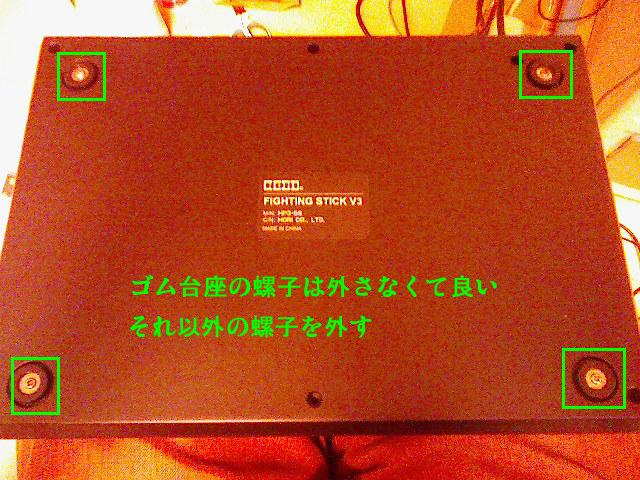 f:id:puchitenshi:20110906000556j:image