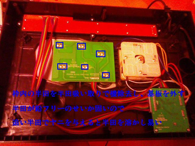 f:id:puchitenshi:20110906000740j:image