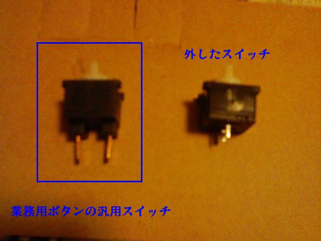 f:id:puchitenshi:20110906001650j:image