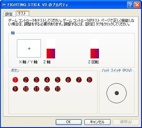 f:id:puchitenshi:20110906003522j:image