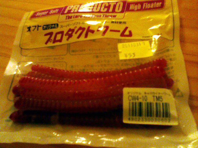 f:id:puchitenshi:20110908220421j:image