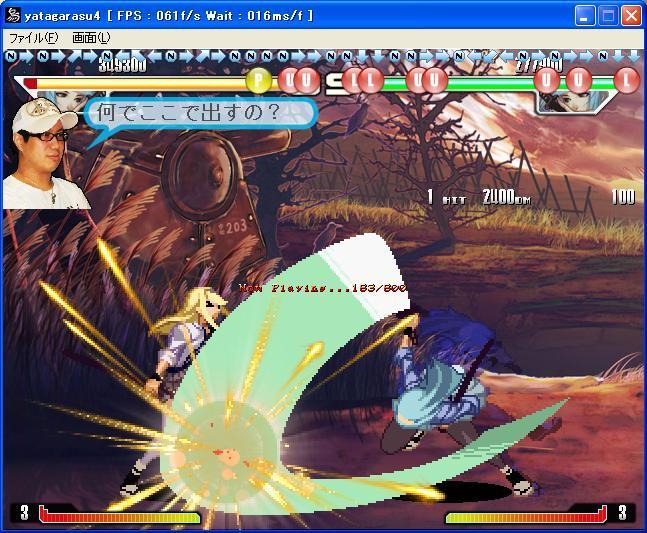 f:id:puchitenshi:20110927062126j:image