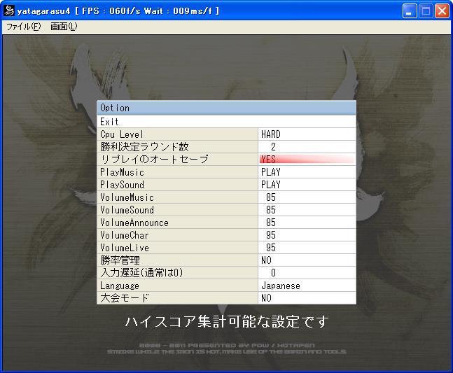 f:id:puchitenshi:20110928052008j:image