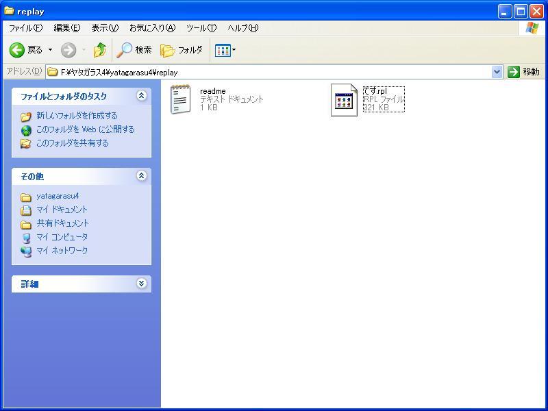 f:id:puchitenshi:20110928052110j:image