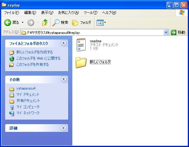 f:id:puchitenshi:20110928053225j:image