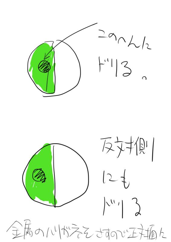 f:id:puchitenshi:20111014003116j:image